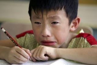 Chinese boy 1