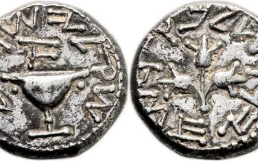 shekel ancient Israel