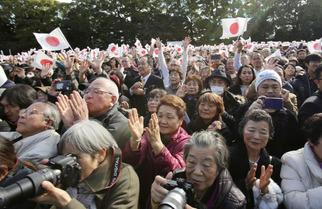 Japanese people 3