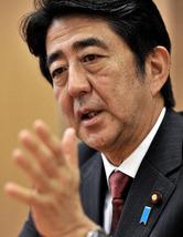 Abe shinzo 4
