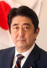 Abe Shinzou 1