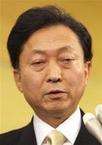 Hatoyama 1