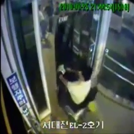 Korean Elevator 1