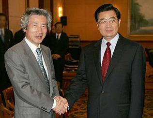 Hu Jintao & Koizumi 1