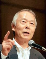Ogawa Kazuhisa 1