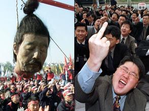 Koreans 8