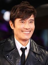 Li Byung Hun 1