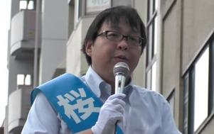 Sakurai Makoto 7