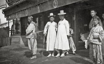 Koreans of 1904