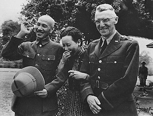 Joseph Stilwell & Soong-Mei-ling Chiang 1942