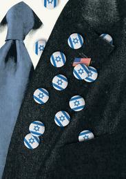 Israel lobby 1