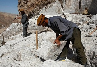 rare earth in Afghanistan2