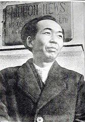 Yamamoto Satsuo 1