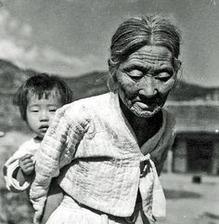 Korean woman 20