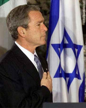 Bush & Israel