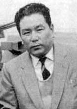 Tanaka Kouyu