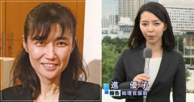 Shin Yuko 1