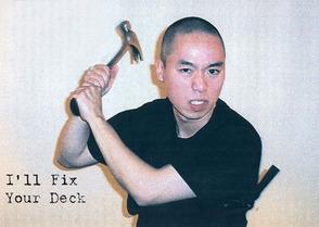 Seung Hui Cho Hammer