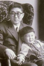 Abe Shintarou 1