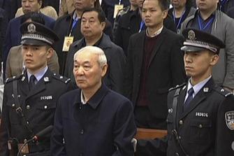 China execution 3