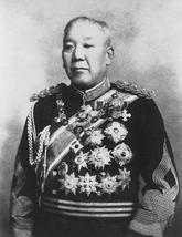 Ooyama Iwao 1