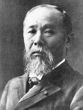 Ito Hakubun 2