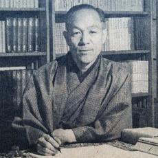 Yokota_Kisaburo