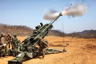 Howitzer M777 US military