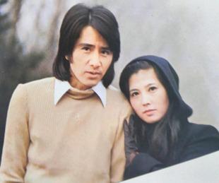 田村正和 大原麗子