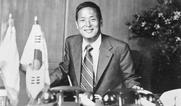 Chong-Hee Kim