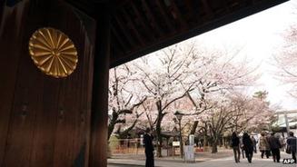 Yasukuni 1