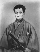 Takasugi 1