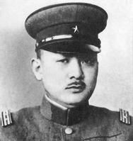Kuribayashi Tadamichi 1