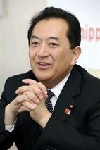 Tanaka Yasuo 1