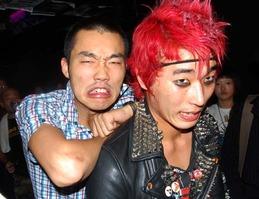 Koreans punk 1
