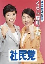 Tsujimot Kiyomi 4