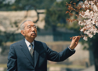 Showa Emperor 1