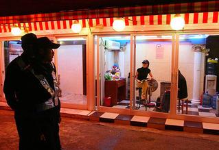 Korean prostitutes 2