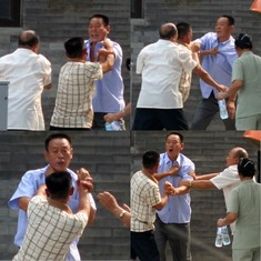 Chinese street fight 2
