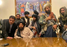 Afghanistan government 221