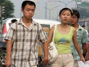 Chinese woman 2