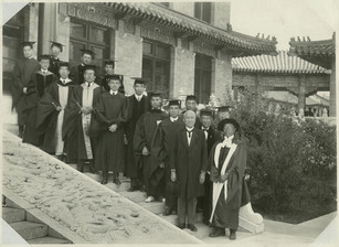 Rockefeller Foundation in China Medicine