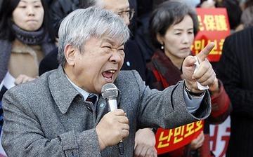 Koreans 1