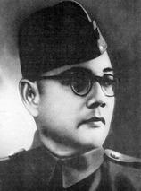 Chandra Bose 2