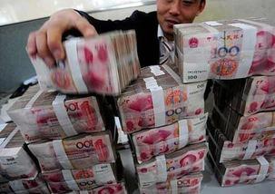 chinese investors 4