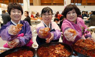 Koreans 1111