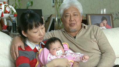 chinese pregnat woman