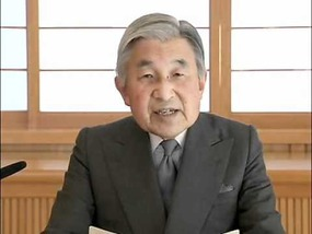 Emperor Japan 1