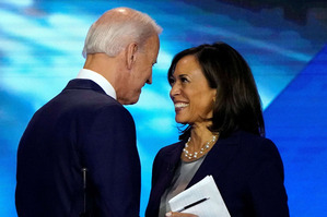 Biden & Harris 1111
