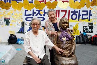 Koreans comfort women 5